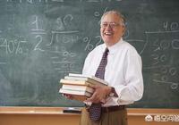 喜歡讀書和不喜歡讀書的老師,對學生的影響有多大?