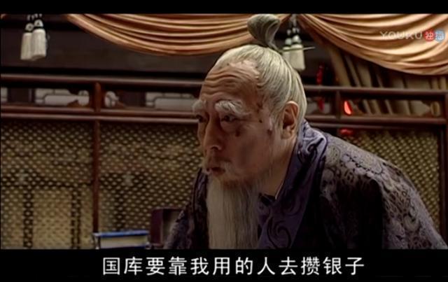 《大明王朝1566》裡,嚴嵩究竟是一個什麼樣的人?