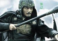 張遼、張郃和徐晃,為何被曹休、曹真等小輩們指揮?