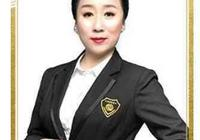 華夏保險王書媛:一位商界女王的華麗轉身