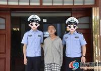 遂寧回馬搶劫案成功告破,嫌疑人已被刑事拘留!