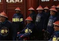 《雍正王朝》一幕八王議政逼宮,為何張廷玉敢站出來?絕招在手