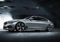 與BMW 7系領略時代先鋒科技