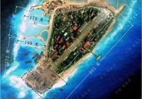 """取名""""威震南疆""""的中國島嶼——美麗南威島"""
