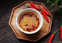 祕製辣椒油的做法
