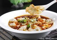 陝西特色小吃之——酸湯水餃