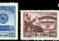 紀字頭紀念郵票大全之紀2
