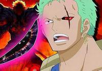 海賊王:漫畫和動畫都出現了,索隆睜眼瞬間,尾田是失誤還是BUG