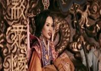 史上最強母親:生了四個皇帝,兩個皇后,最後甘心做偏室