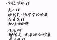 """李敖罵余光中""""馬屁詩人"""",余光中一句話迴應被稱為經典"""