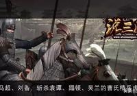 虎豹騎:曾大破馬超、劉備,斬殺袁譚、蹋頓、吳蘭的曹氏精兵