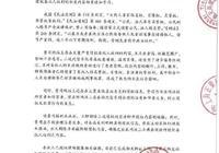蔡徐坤被黑,團隊是禍首,粉絲成幫凶,而他本人卻有苦說不出