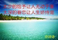 汪國真經典語錄摘抄