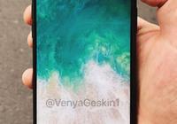 iPhone 8售價曝光:比iPhone 7還便宜!