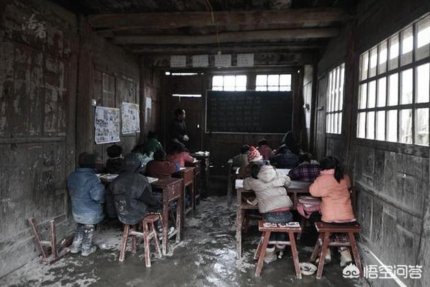 """有人說""""農村孩子能通過讀書改變命運""""這個說法現在已經不適用了,對此你怎麼看?"""