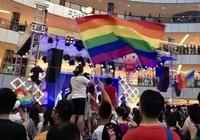 同性戀,勇敢愛