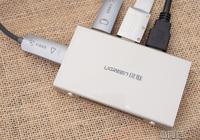 試玩:連接多個智能設備,綠聯HDMI三進一出高清切換器