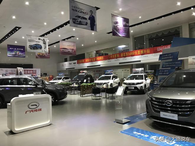 大路探店實拍:廣汽傳祺全系轎車SUV,你更喜歡誰?哪款最值得買
