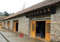觀七峰山民俗博物館感受豫西民俗