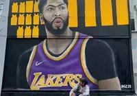 紫金傳承!安東尼-戴維斯壁畫