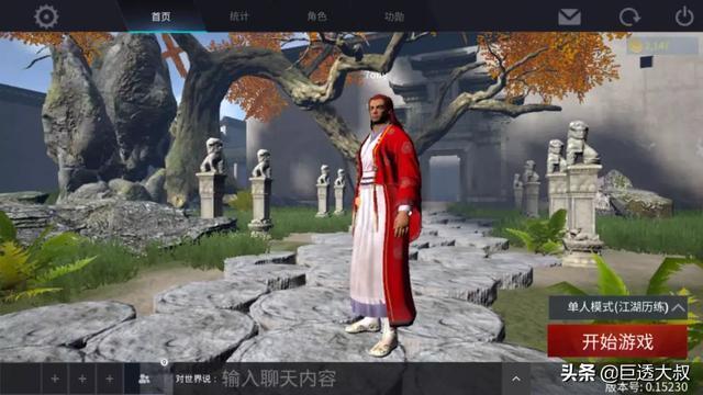 傳統吃雞人氣下滑?網遊八年老遊放大招,中式吃雞帶你稱霸江湖!