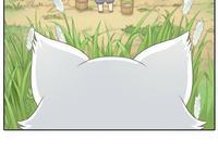 漫畫 萌萌噠的小和尚和狐狸