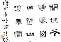 第六屆中國書法蘭亭獎獲獎書家張繼,其書法什麼樣?