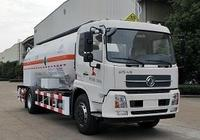 LNG液化天然氣運輸車