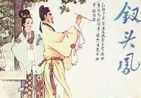 陸游和唐琬:這段千古愛情傳奇裡,沒有贏家