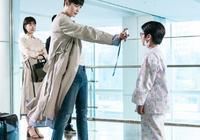 長腿男神李鍾碩又出新劇了,這劇中的造型真對得起觀眾!