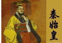 秦昭襄王陵墓被盜,手段乾淨利落,上億東西扔麻袋,專家直呼人才