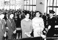 """小說:11、陳啟禮因""""陳仁事件""""被抓,判刑6年"""