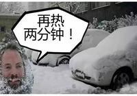 """你敢說你會熱車?這才是正確的熱車方法!不要在""""隨心所欲""""了!"""