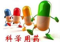 哪些人不宜服用阿莫西林克拉維酸鉀