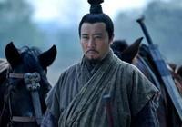 劉備的一位兄弟,卻選擇跟隨曹操,成為曹魏的一員大將