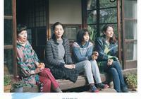 佳片推薦 | 入夏必看的十部清新夏日電影