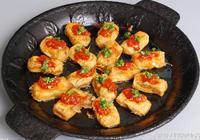 徽州毛豆腐——我好久沒有吃過呢,你們呢?