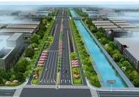 杭州錢塘新區規劃建設5條快速路 年內計劃開工總長18.5公里
