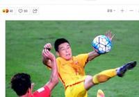韓國媒體:中國引以為傲的武磊不合格