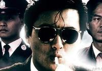 香港電影黃金年代氣質男演員TOP10