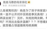 馬蓉將獲刑三年,微博發文向寶強求情,網友:報應終於來了