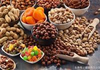 抗癌防癌食物之四大堅果,堅果的好處是什麼