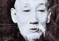 民國最大騙局,北洋三傑之首王士珍,原來不姓王,而是姓馬!