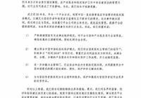視覺中國被罰30萬,是輕了還是重了?對此你怎麼看?