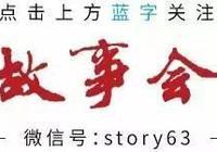典藏:天降福禍