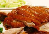 北京烤鴨的利潤大嗎?