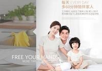 精益求精,美的洗碗機成最懂國人的中式洗碗機