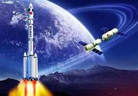 遙感衛星迎來爆發良機,多項世界第一助推中國航天騰飛