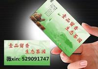 高山為何出好茶,詳細瞭解高山茶的特徵,您喝的是高山茶嗎?