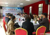 富陽舉行徐玉蘭藝術與鄉愁座談會 專家呼籲儘快建成徐玉蘭藝術館